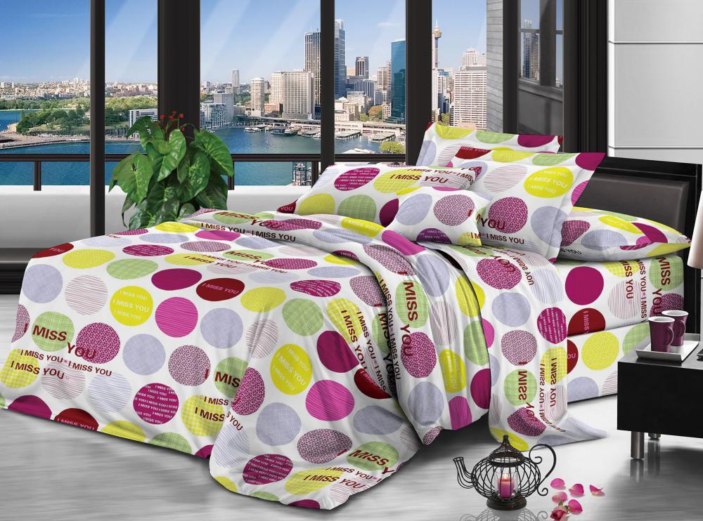 100% Polyester-Gewebe 85gsm 235cm Pigmentdruck für Bettwäsche